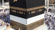 kaaba mecque arabie saoudite.pg