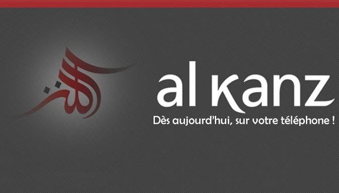 alkanz application iphone android