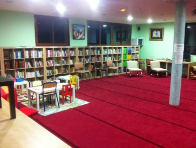 bibliotheque mosquee Herouville Saint Clair le calvados