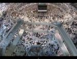 kaaba vue d'un drone