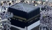 kisswa kaaba