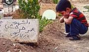 enfant syrie