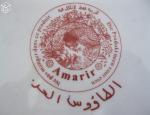 AMARIR taos