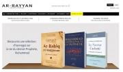 librairie ar-rayan
