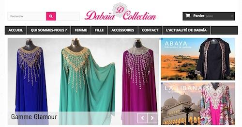 dabaia collection