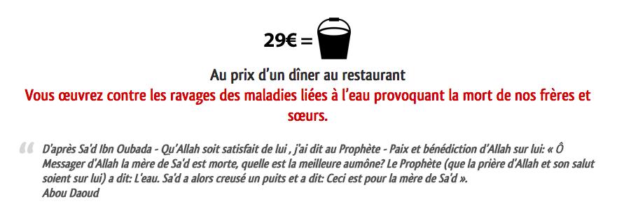 29 euros life mounira