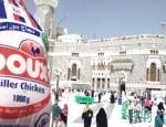 Doux faux halal haram La Mecque
