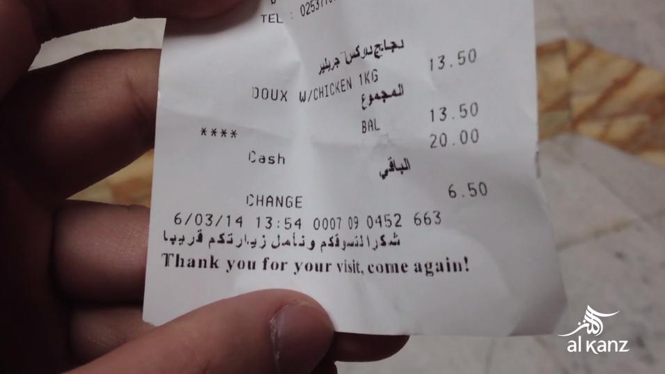 doux halal La Mecque faux halal