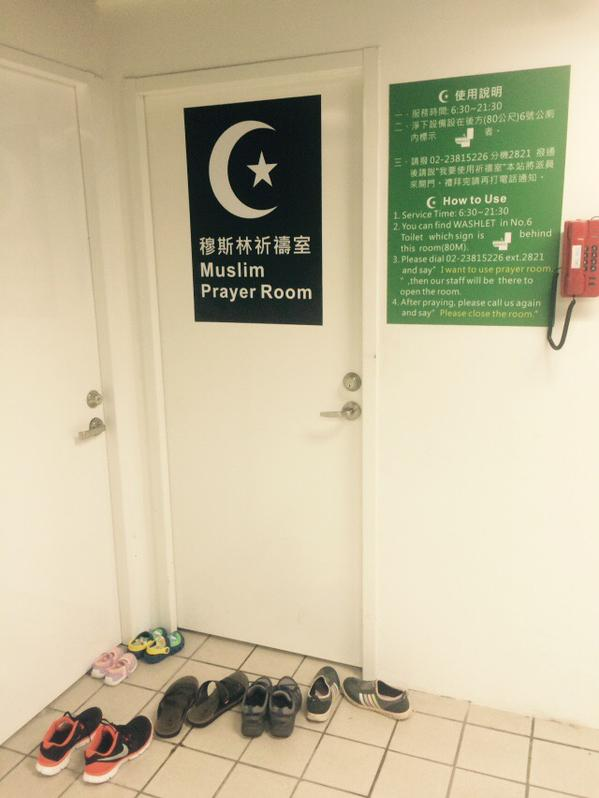 prayer room taipei