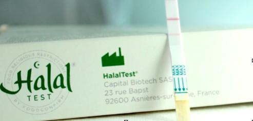 halaltest biotech
