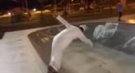 imam skateboard