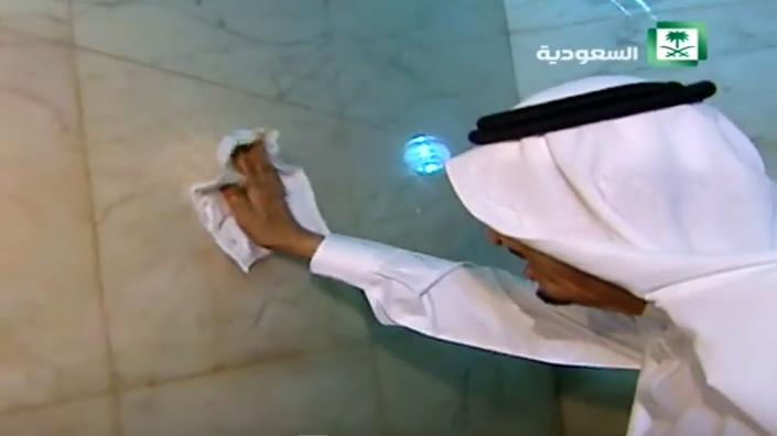 La kaaba de l 39 int rieur for L interieur de la kaaba