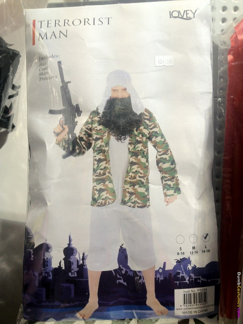 custom terrorist