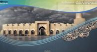 darifton alkanz Coran