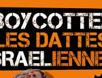 datte israel