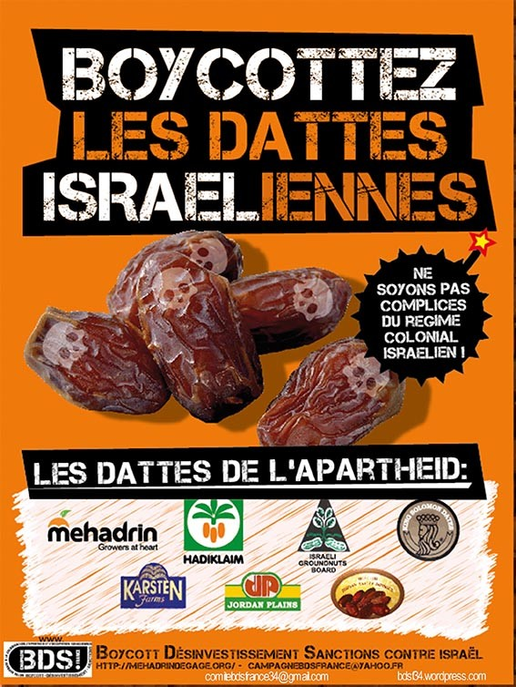 dattes israel