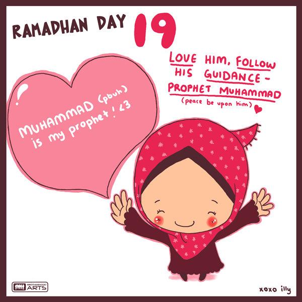 ramadan 19 owh so muslim