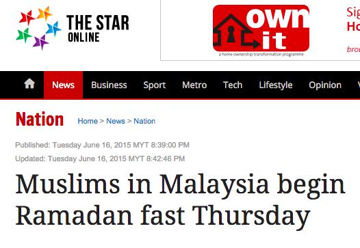ramadan 2015 malaisie
