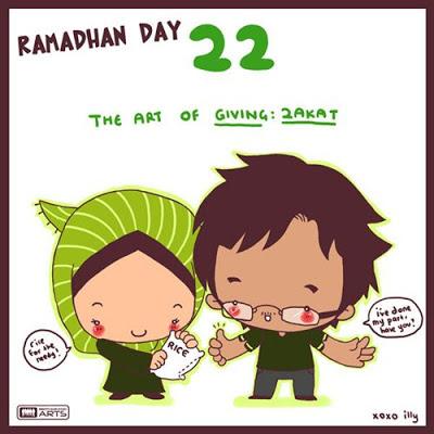 ramadan flashcard 27