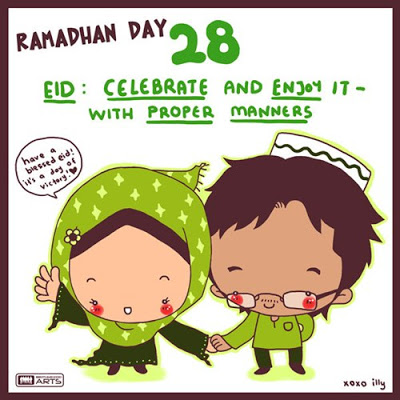 ramadan flashcard 21