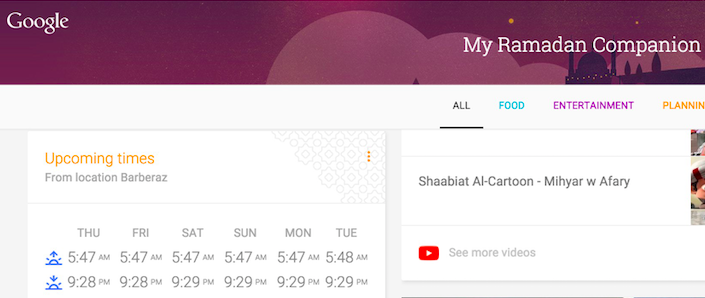 ramadan google boulette