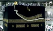 kiswa hajj 1436