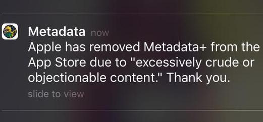metadata+ drone