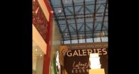 adhan dubai mall