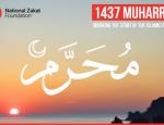 muharram national zakat