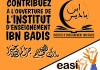 institut ibn badis