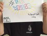 Free Moussa dessin enfants