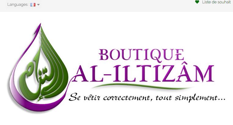 al-iltizam