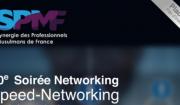 spmf networking