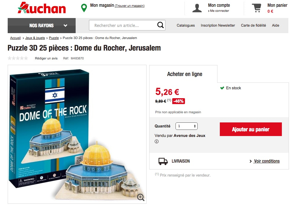 Dome du Rocher Free Palestine