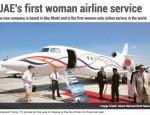 UAE avion pour femmes