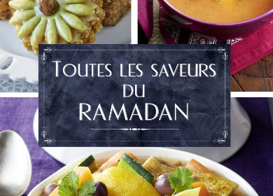 carrefour ramadan catalogue 2016