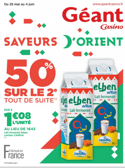 catalogue ramadan geant casino