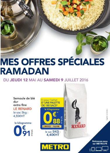 metro catalogue ramadan