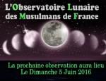 olmf ramadan 2016