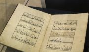 Coran nuit Destin