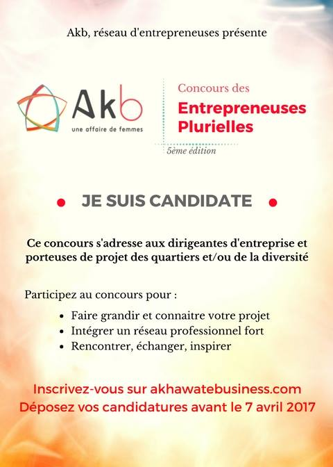 akhawate business concours