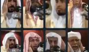 muezzin Mecque