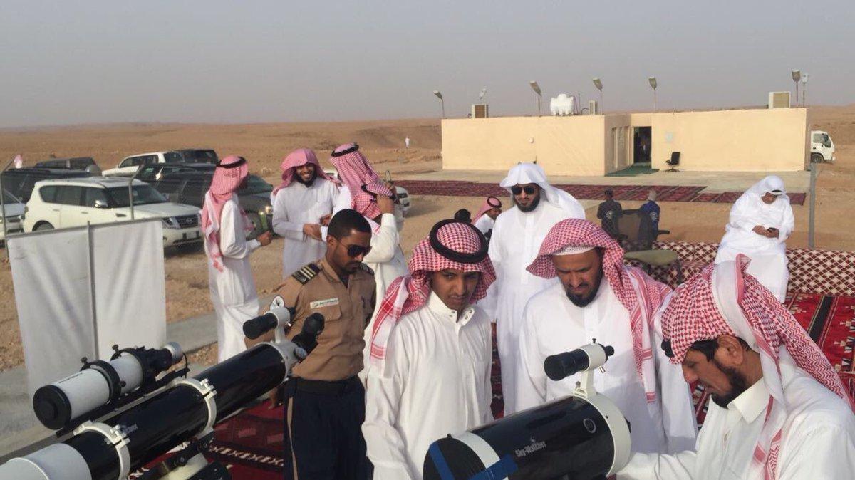 hilal arabie saoudite