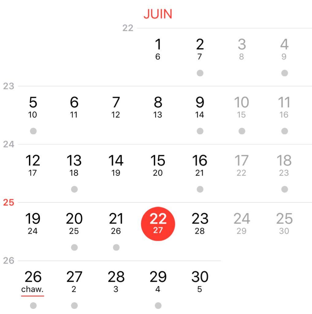 juin ramadan