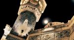 mosquee ramadan