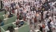 hajj indonesiens jeddah