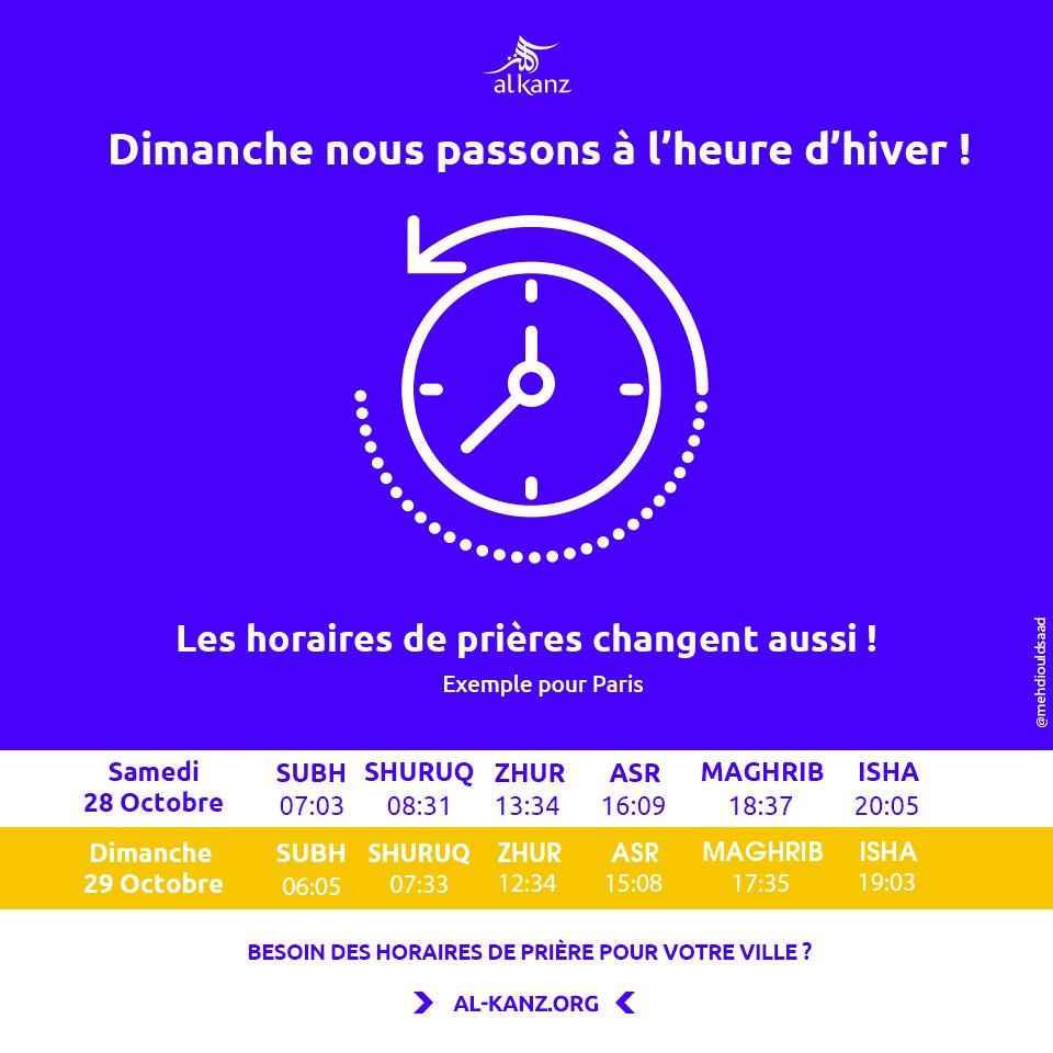 Passage l 39 heure d 39 hiver et aux heures de pri re d 39 hiver - Changement heure d hiver 2017 ...