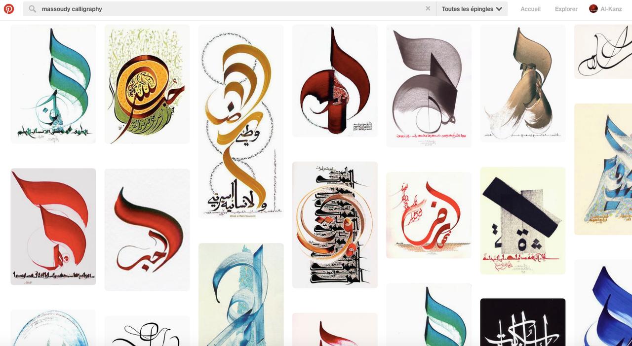 hassan massoudy calligraphy pinterest