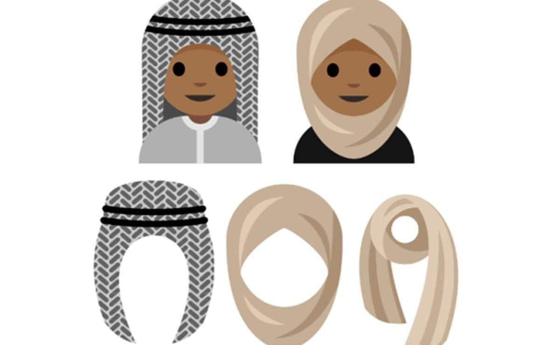 muslim emoji alhumedhi