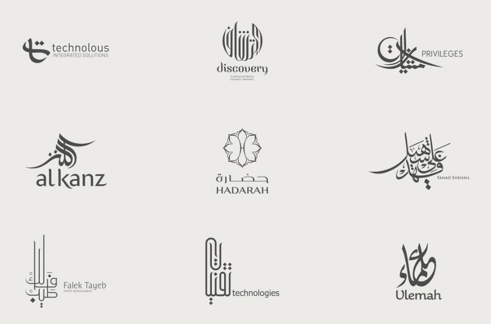 logos 622